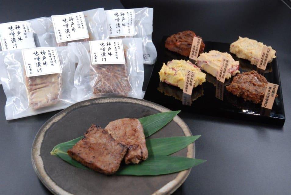 兵庫五国の神戸牛味噌漬け