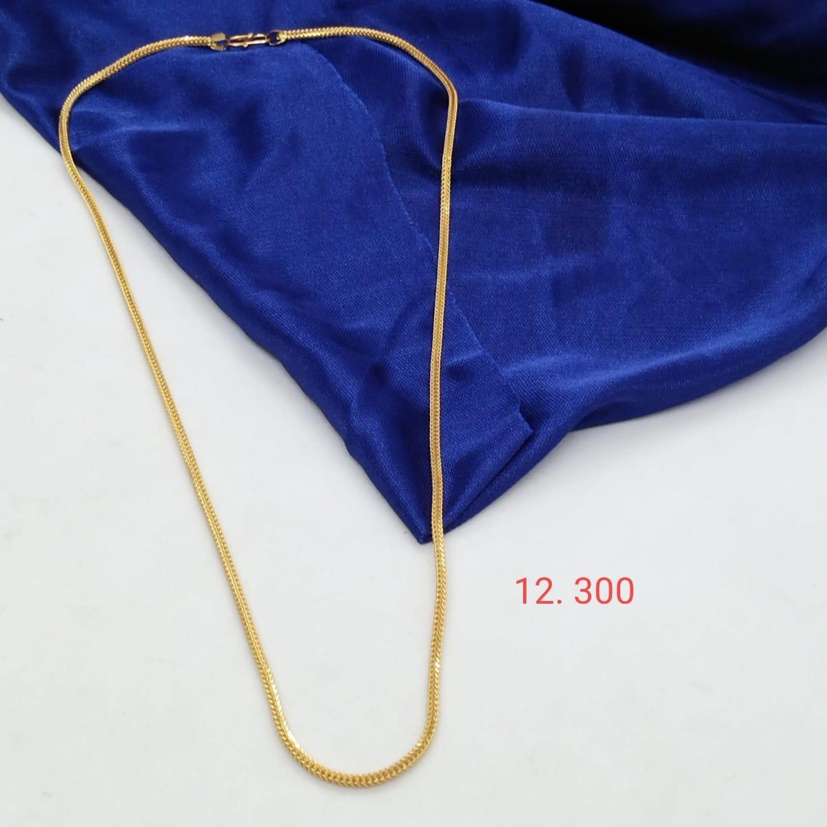 Gof Chain
