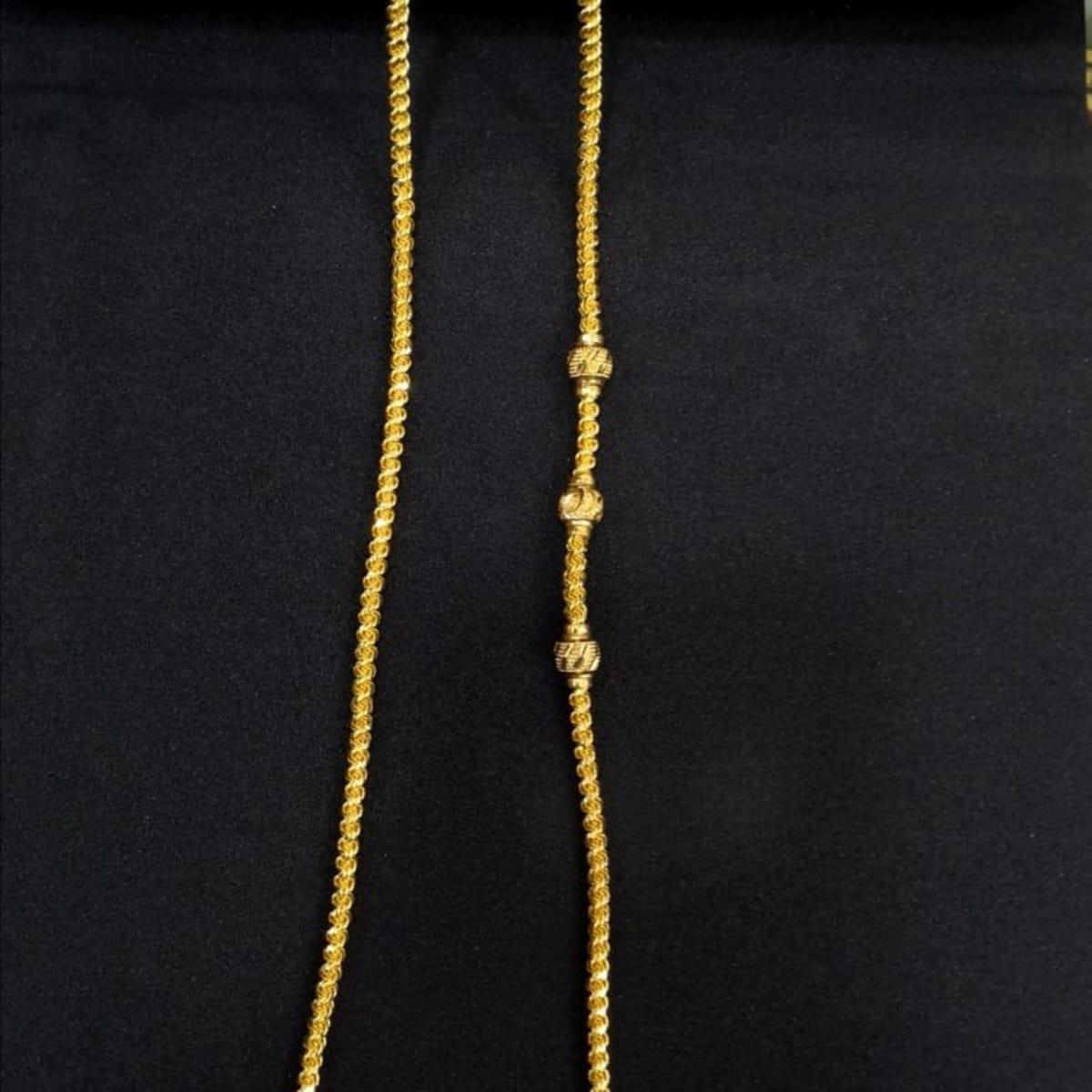H R Chain