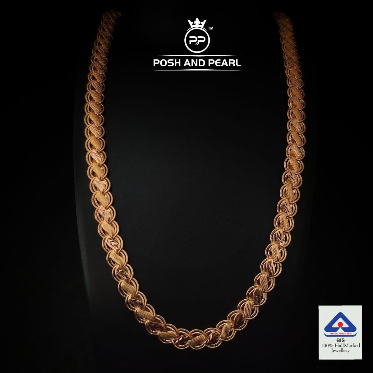 Lotus Chain