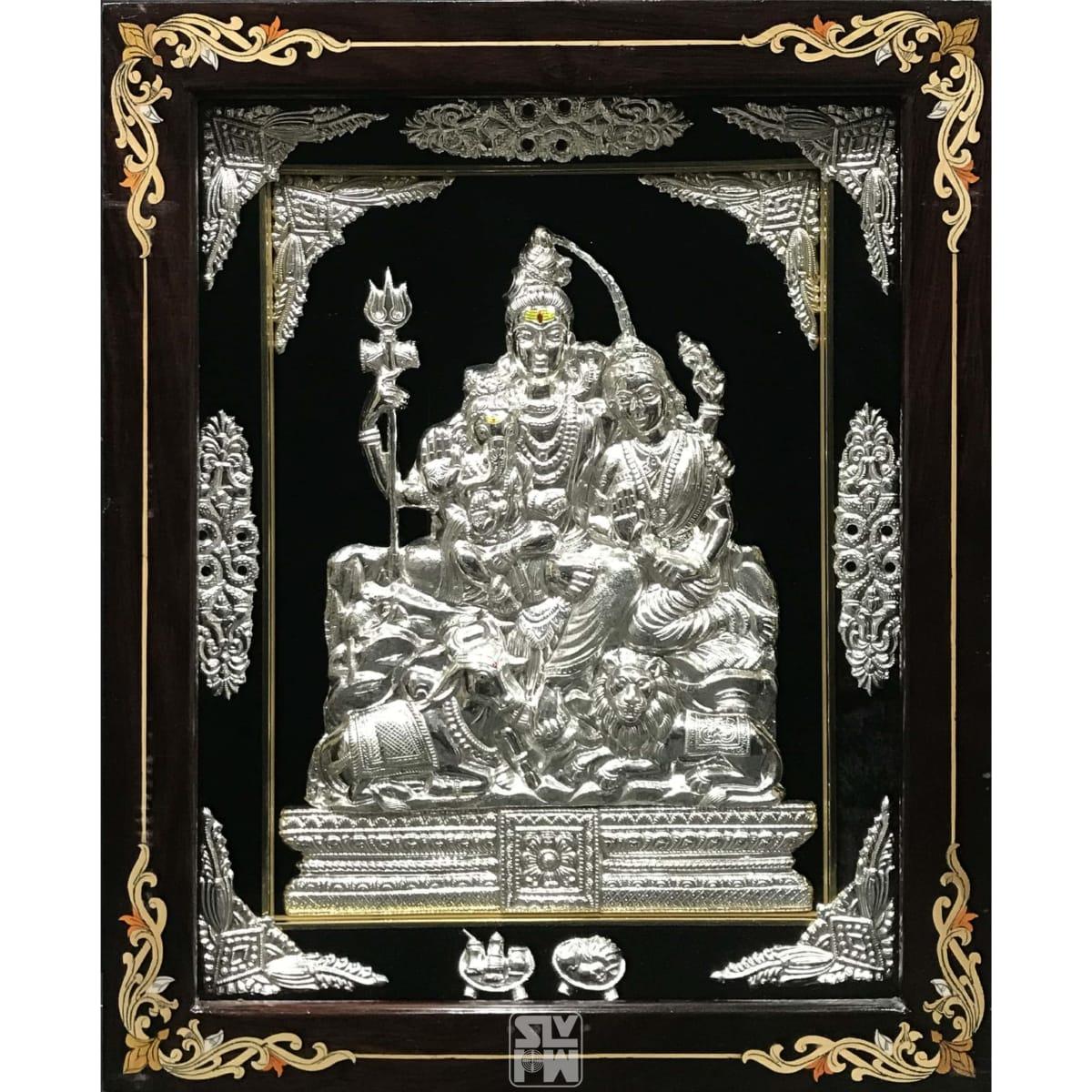 Eshwara Parvati Ganesha 18x22
