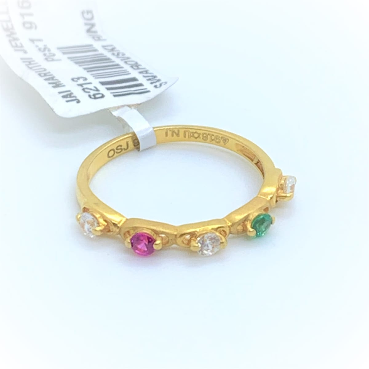 Colorstone Cz Gold Ring