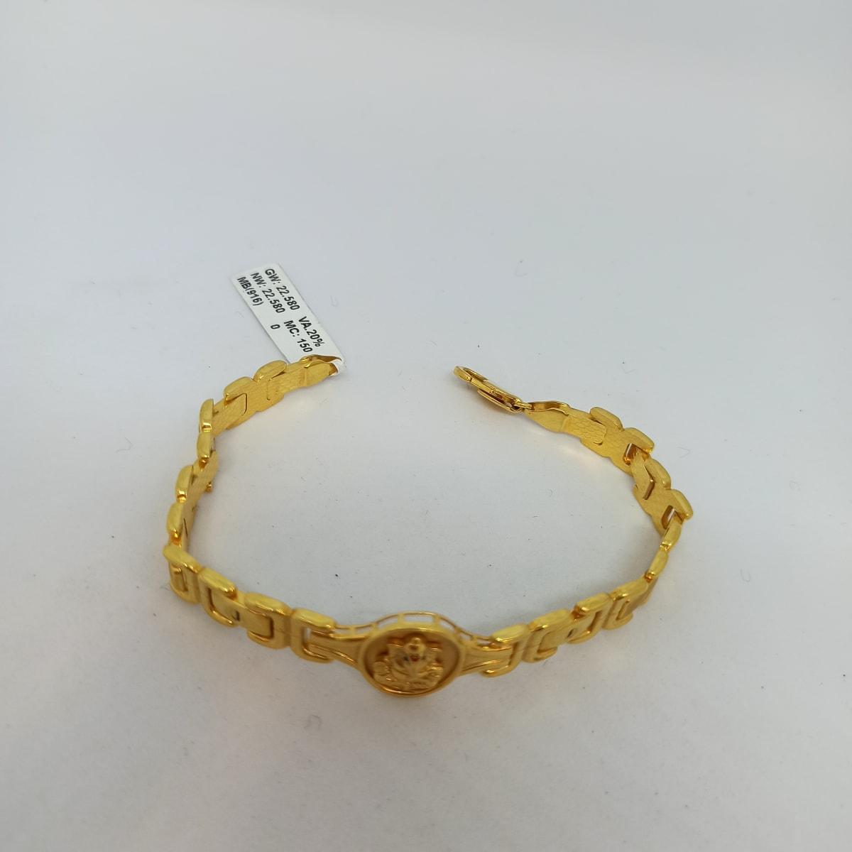 Ganesh Bracelate