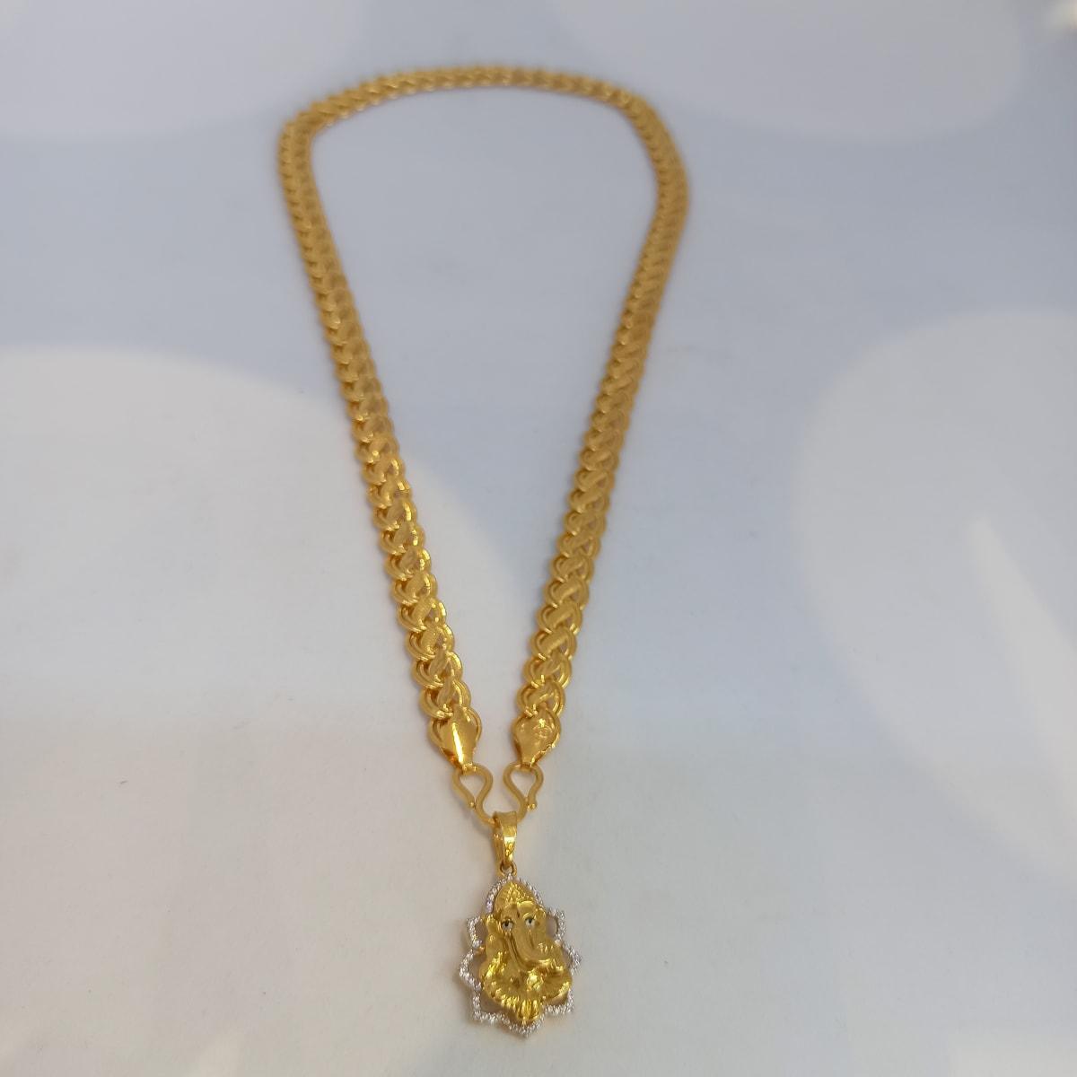 Ganesh Chain