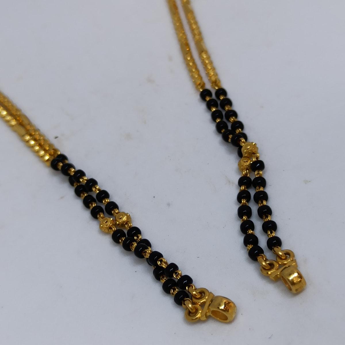 Mangalsutra Chain For Women
