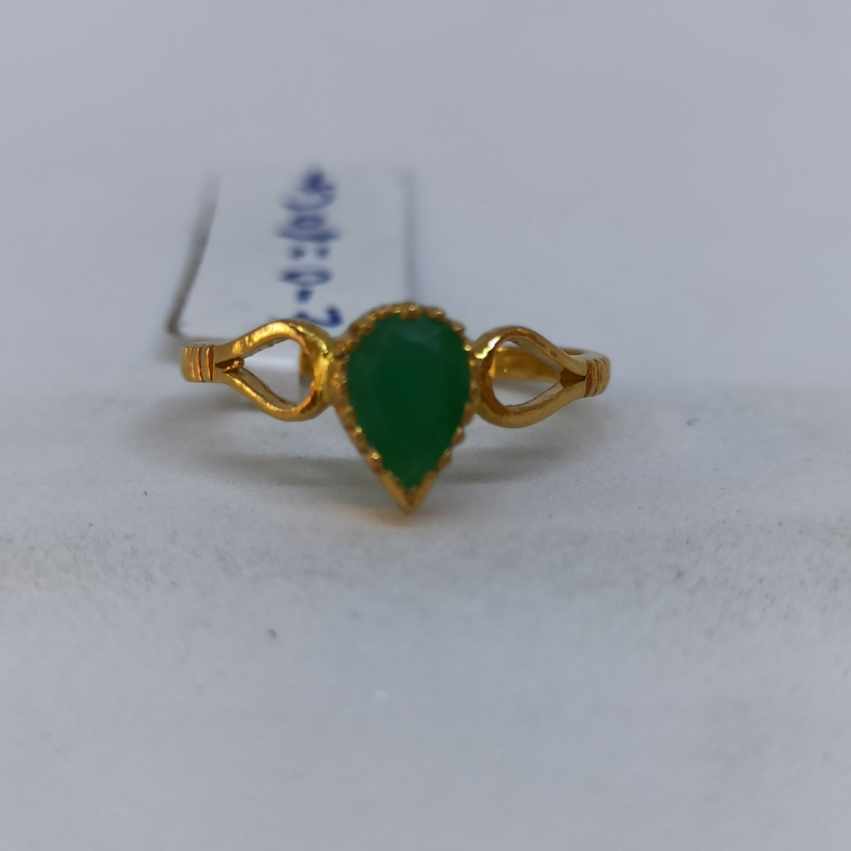 Pear Emrald Ring