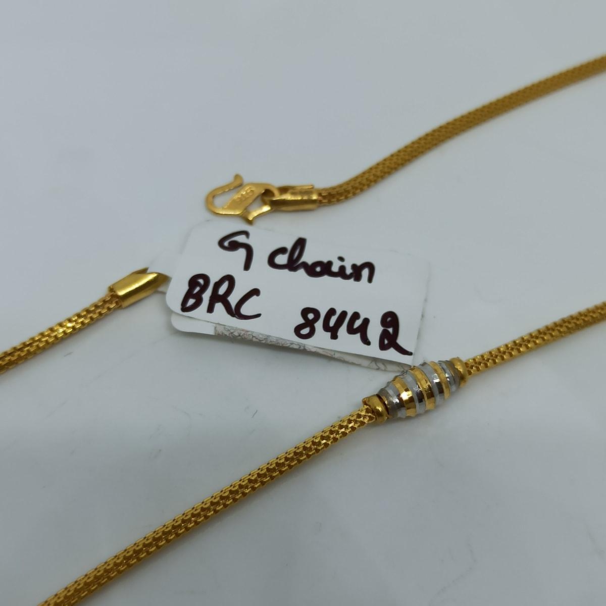 Box Bulb Chain