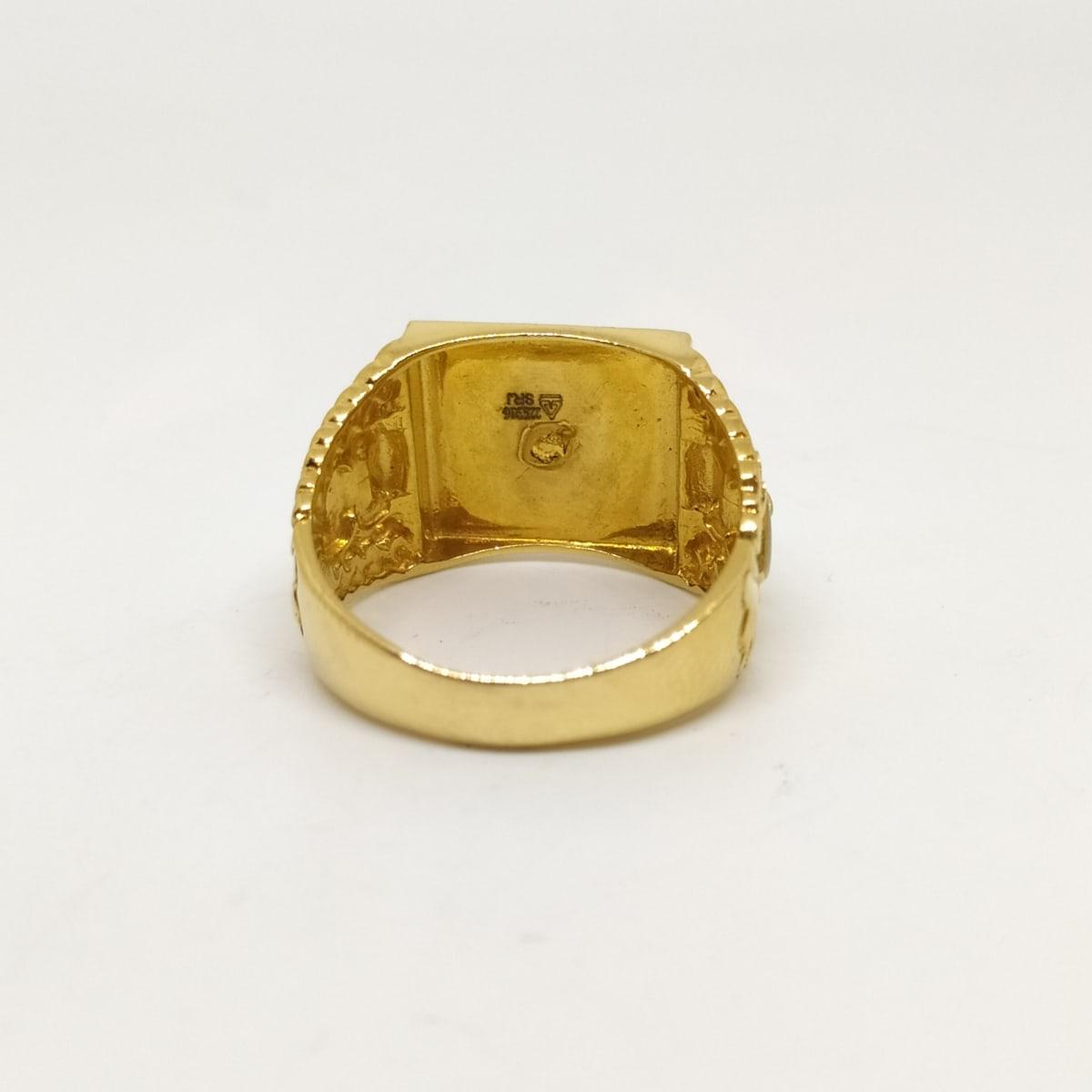 Ganesh Ring
