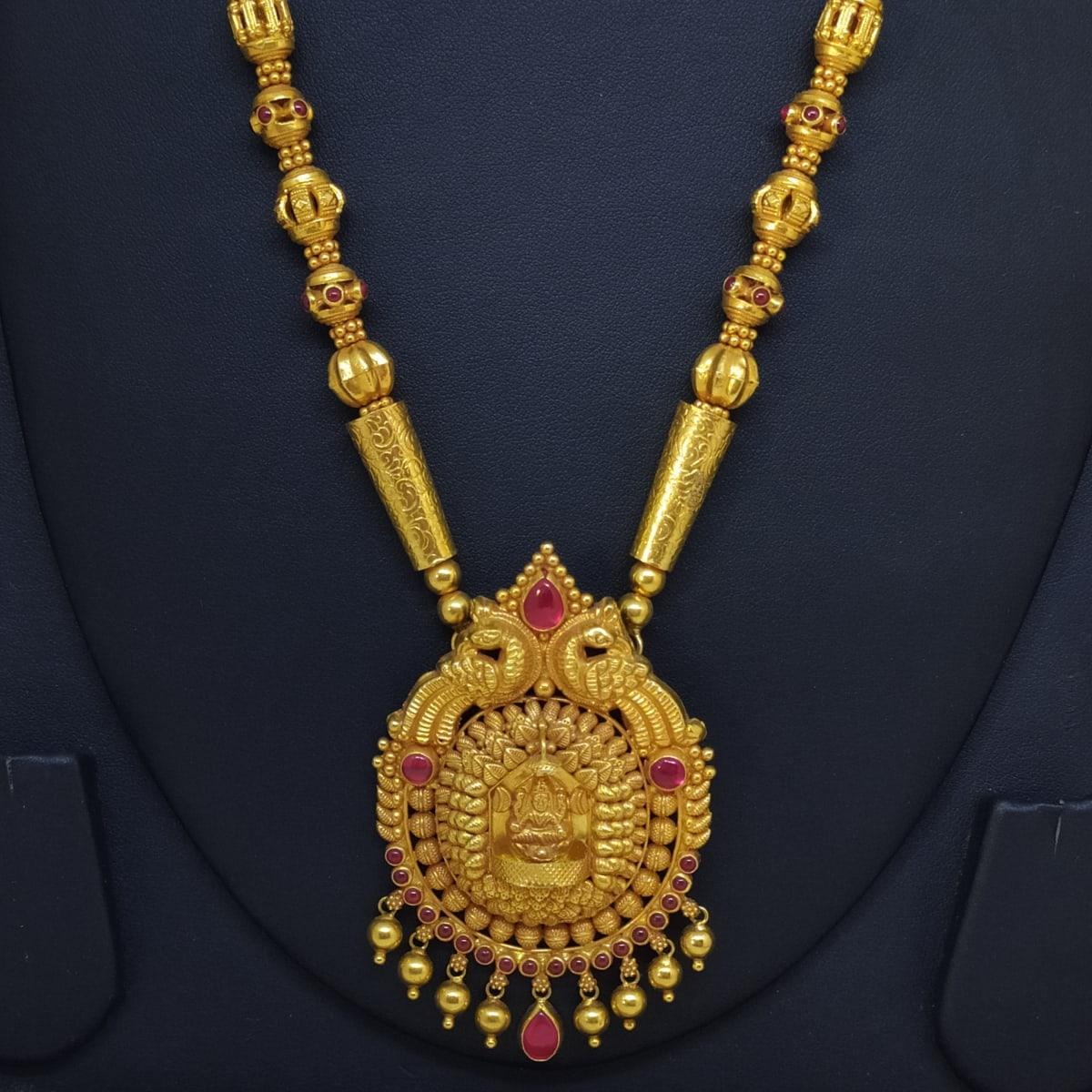 Lakshmi Stone Haram