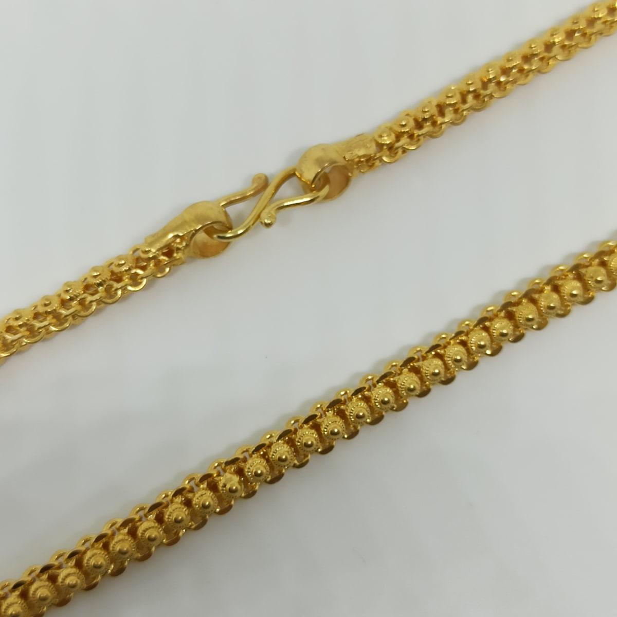 Floral Ball Unisex Chain