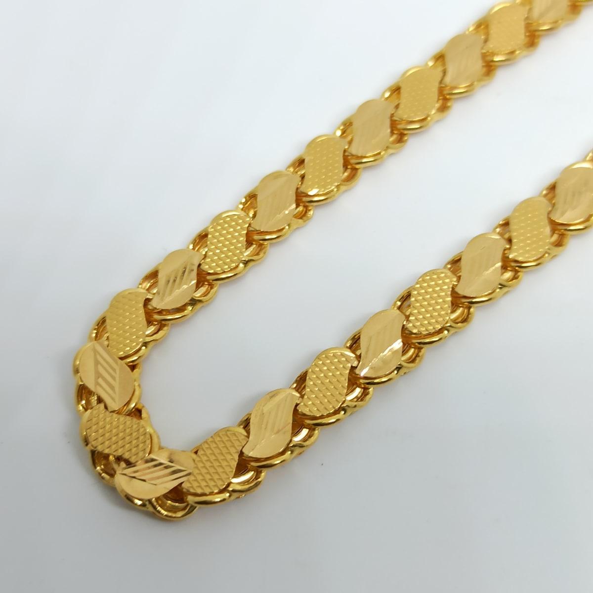 S Leaf Chain