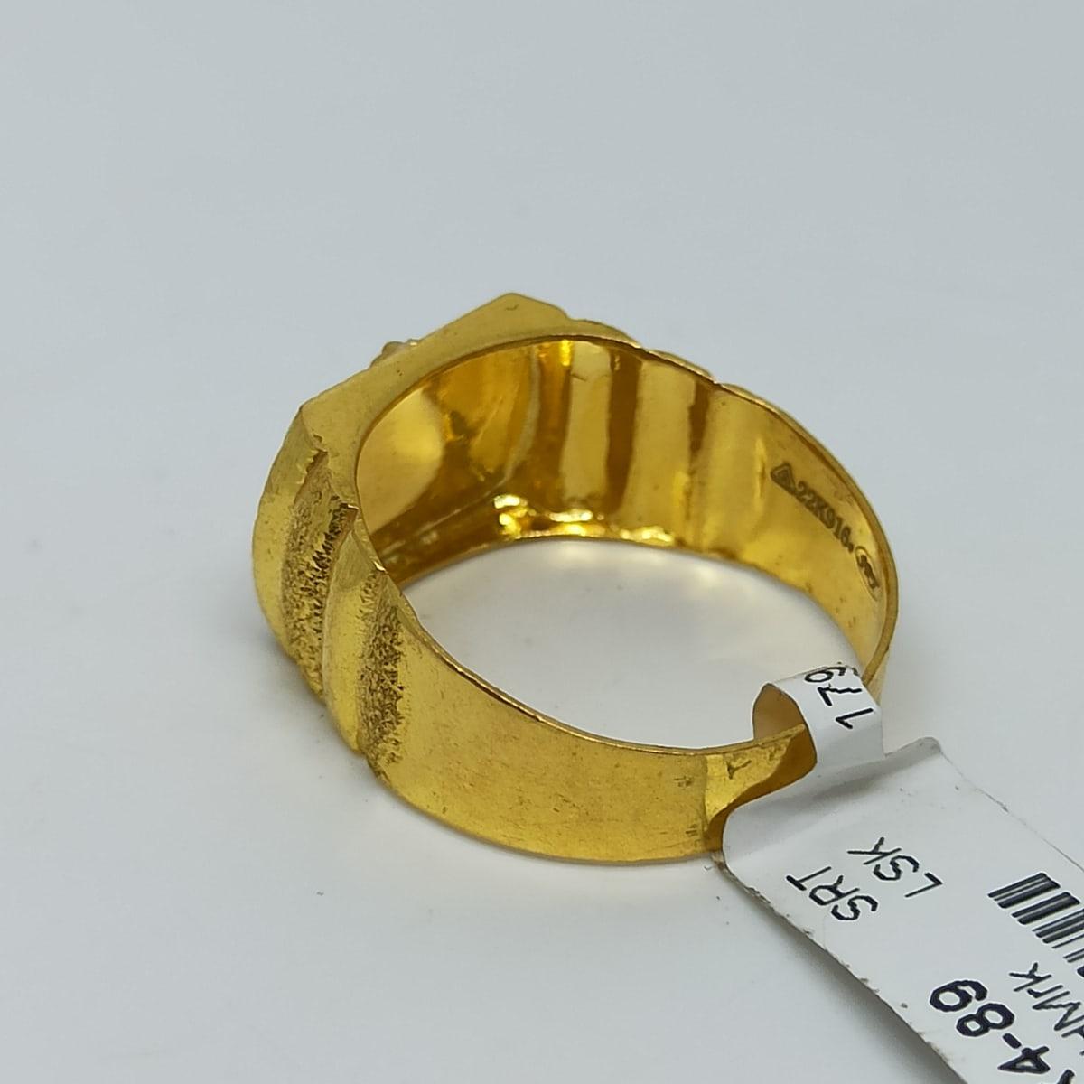 Perumal Swami Plain Gold Ring