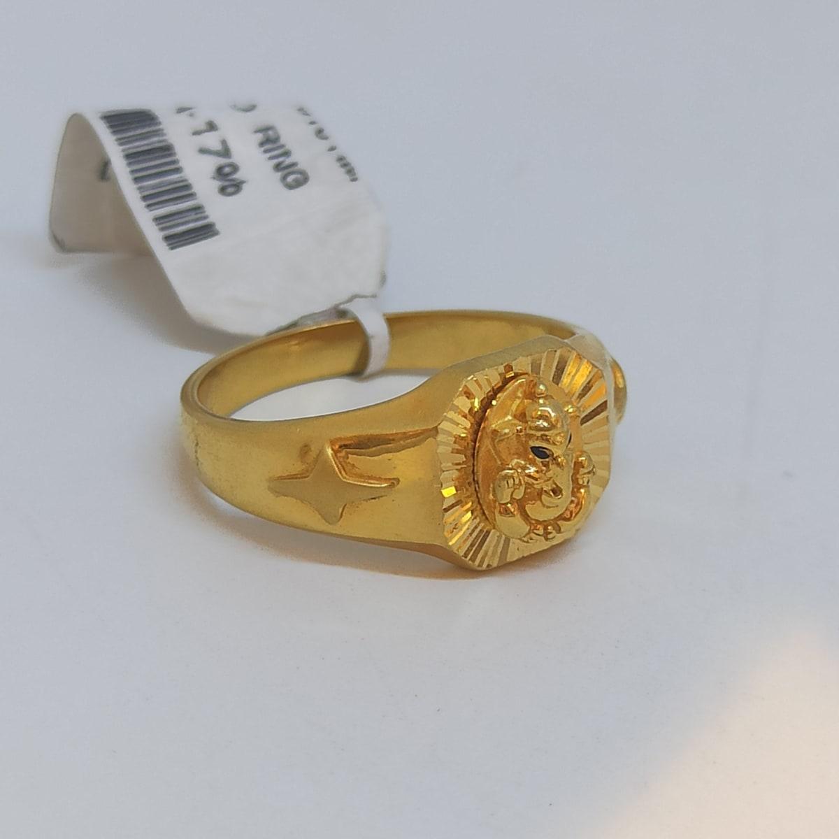 Ganesha Plain Ring