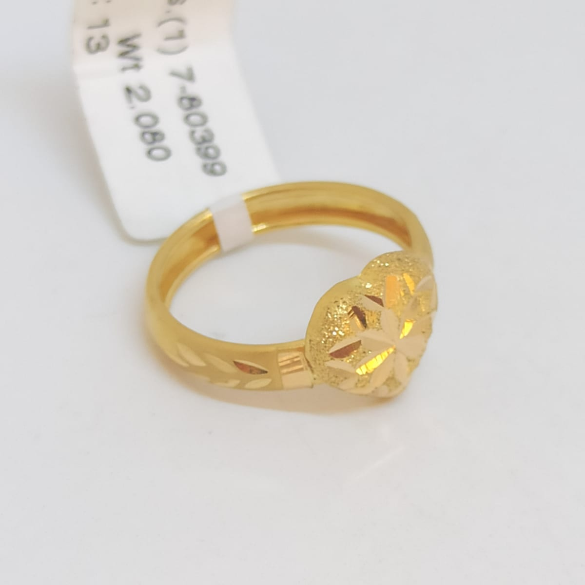 Dil Ring