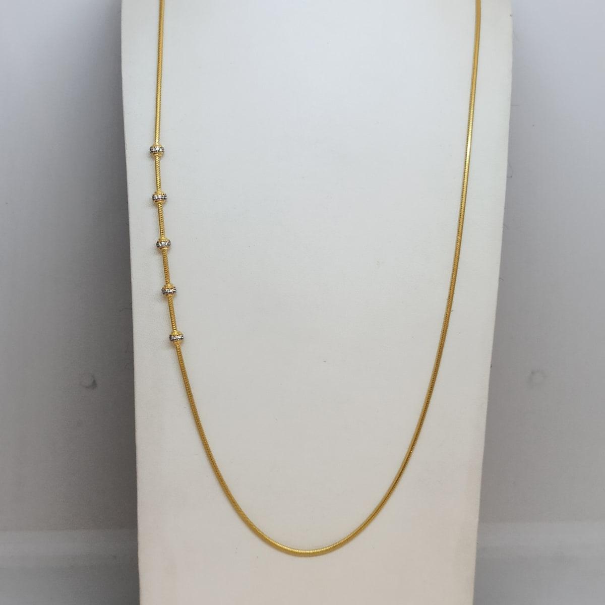 Gundu 3 Chain