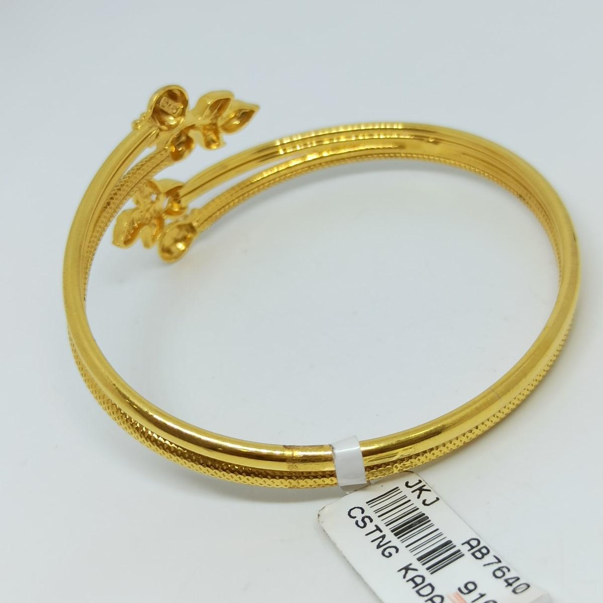 Spiral Waves Gold Kada