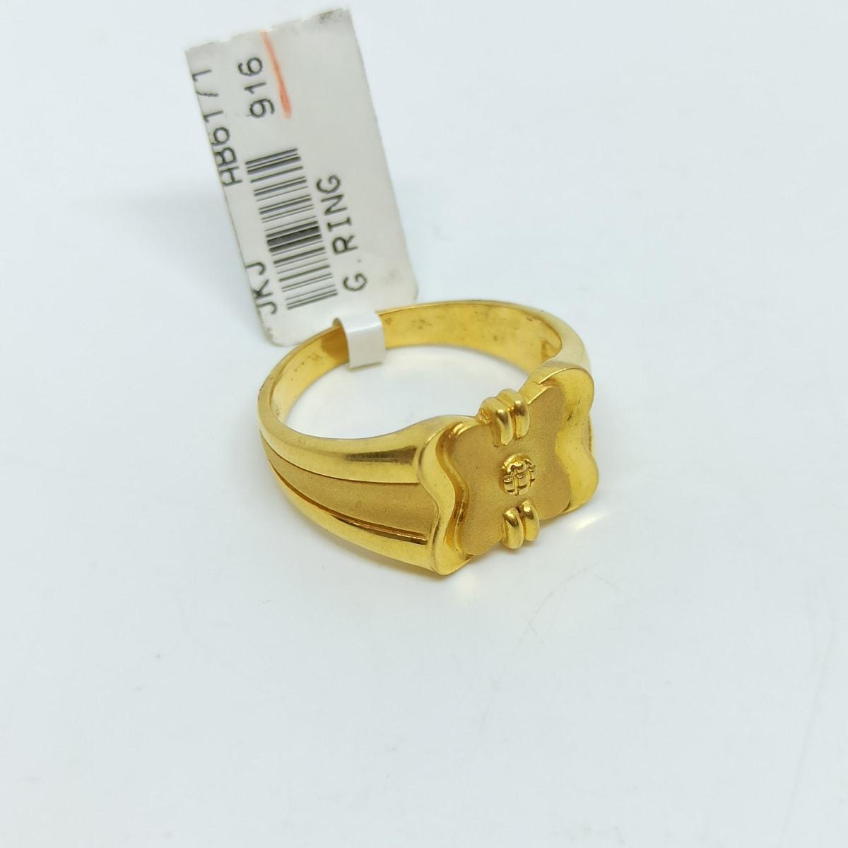 Screw Plain Gold Ring