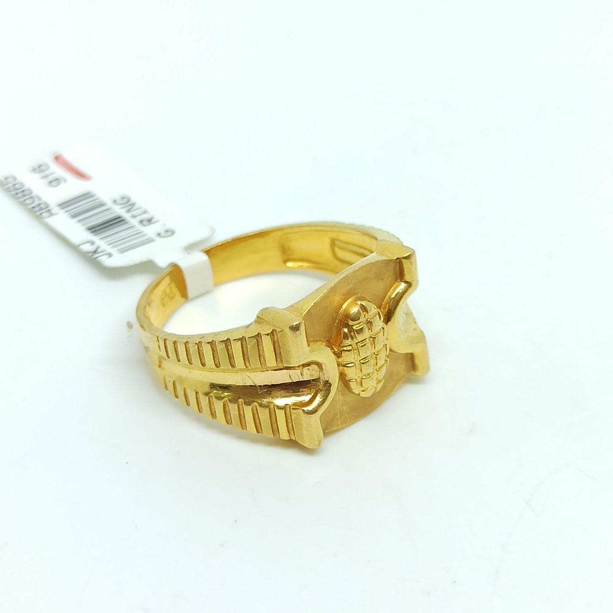 Harsh Plain Gold Ring