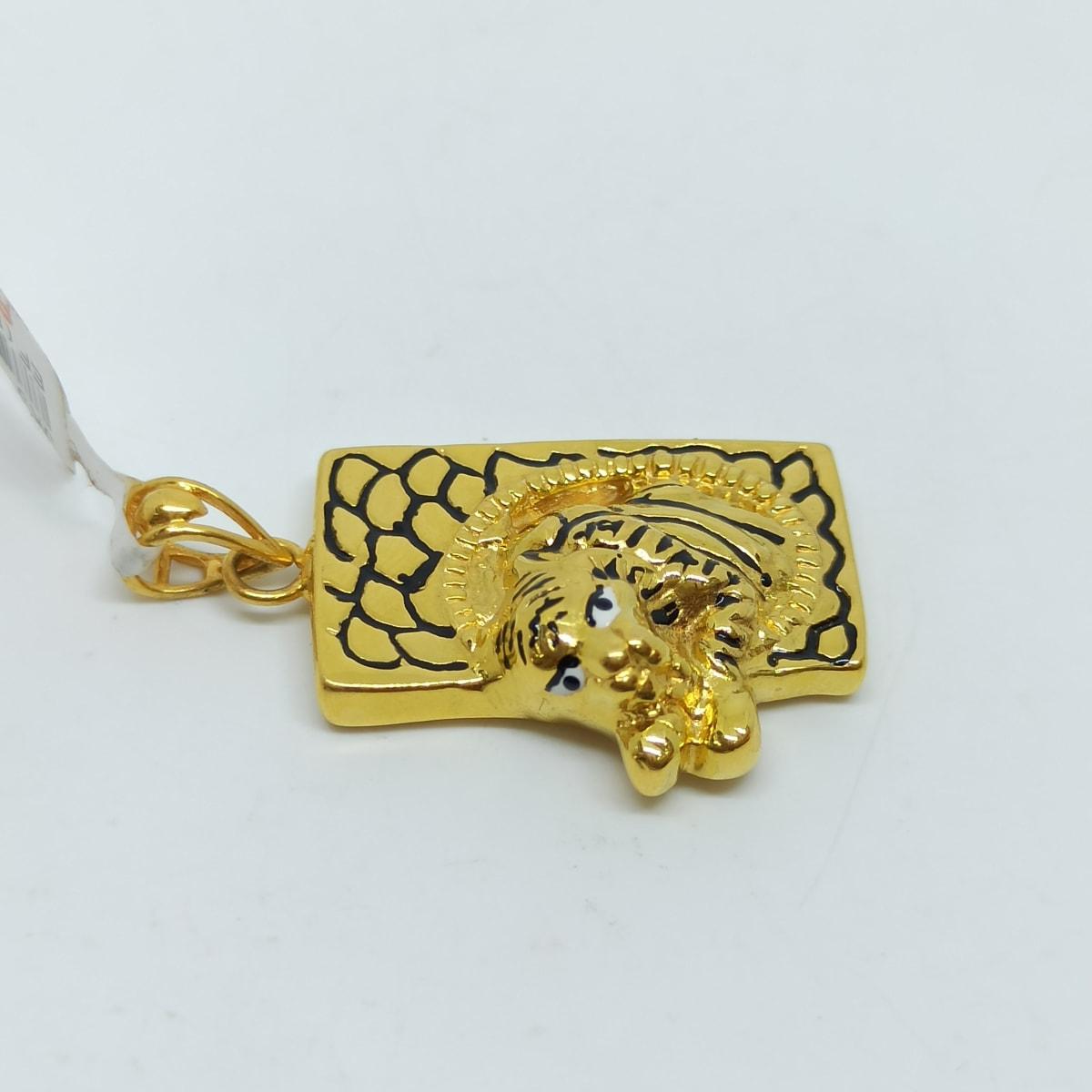 Tiger Plain Gold Pendant