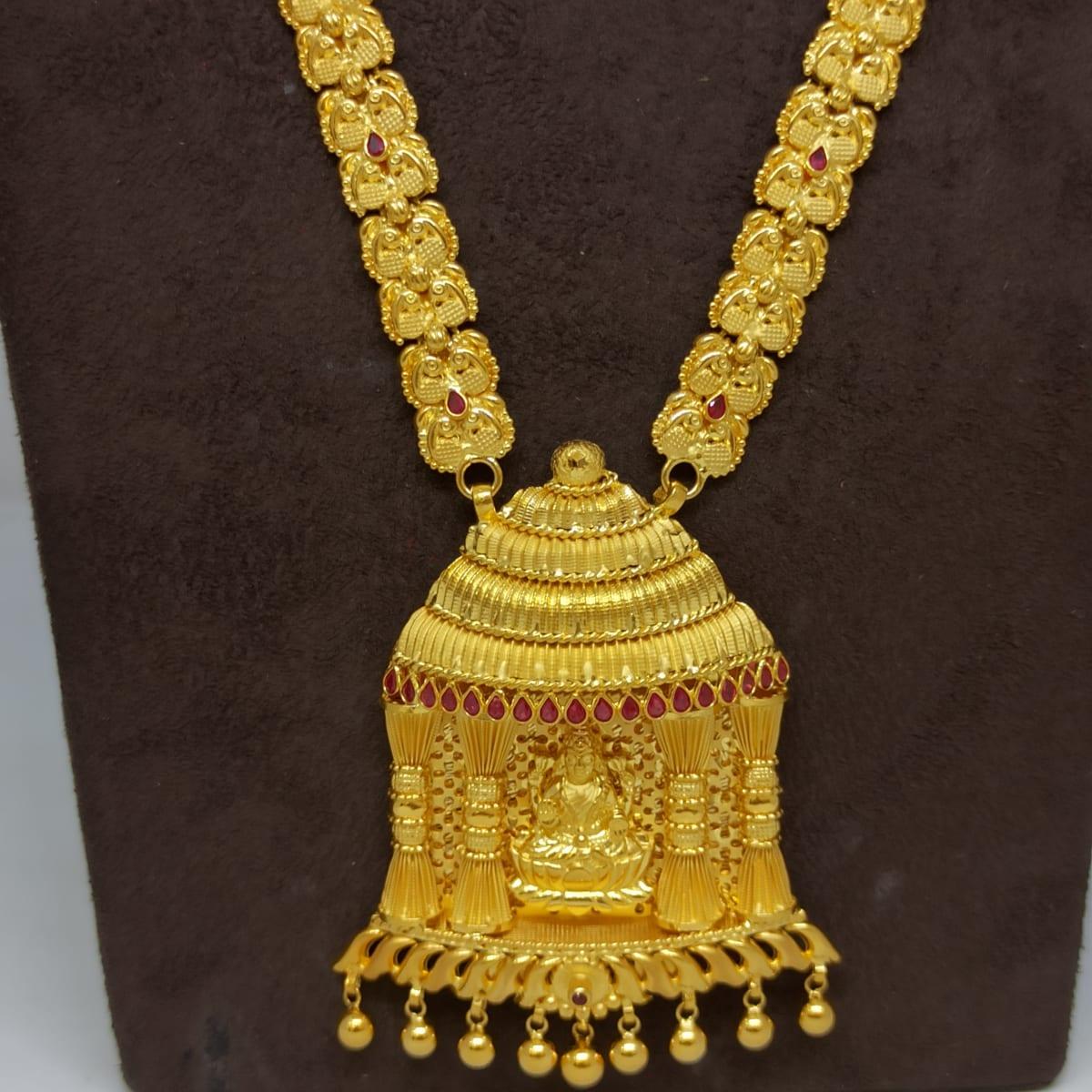 Lakshmi Temple Traditional Haram