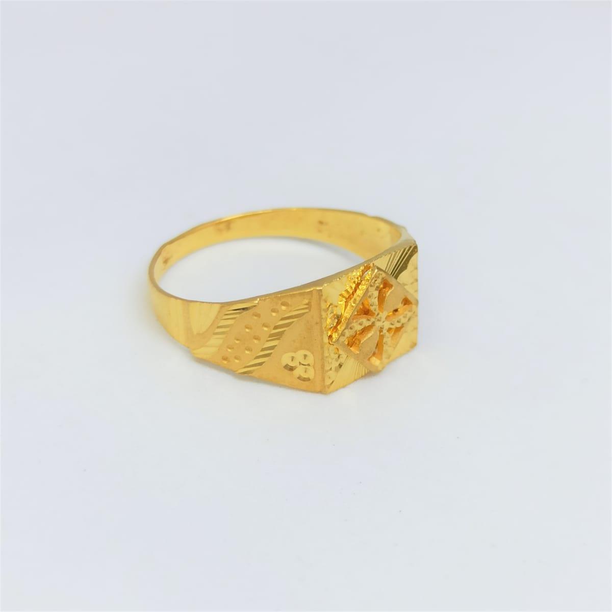 Star Plain Gold Ring