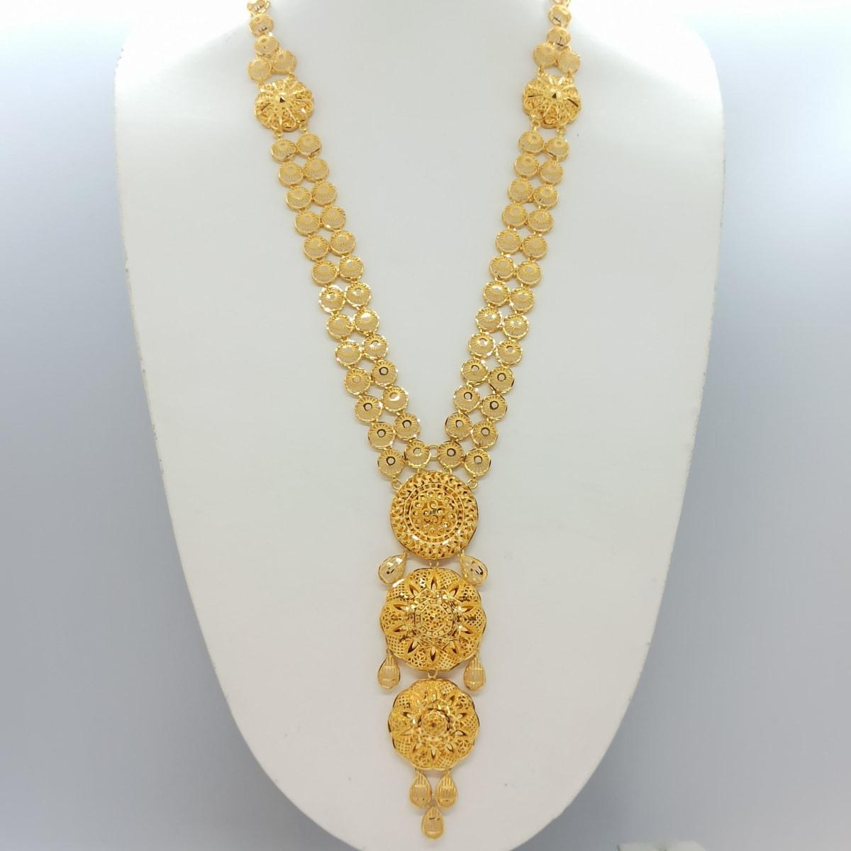 Usha Gold Haram