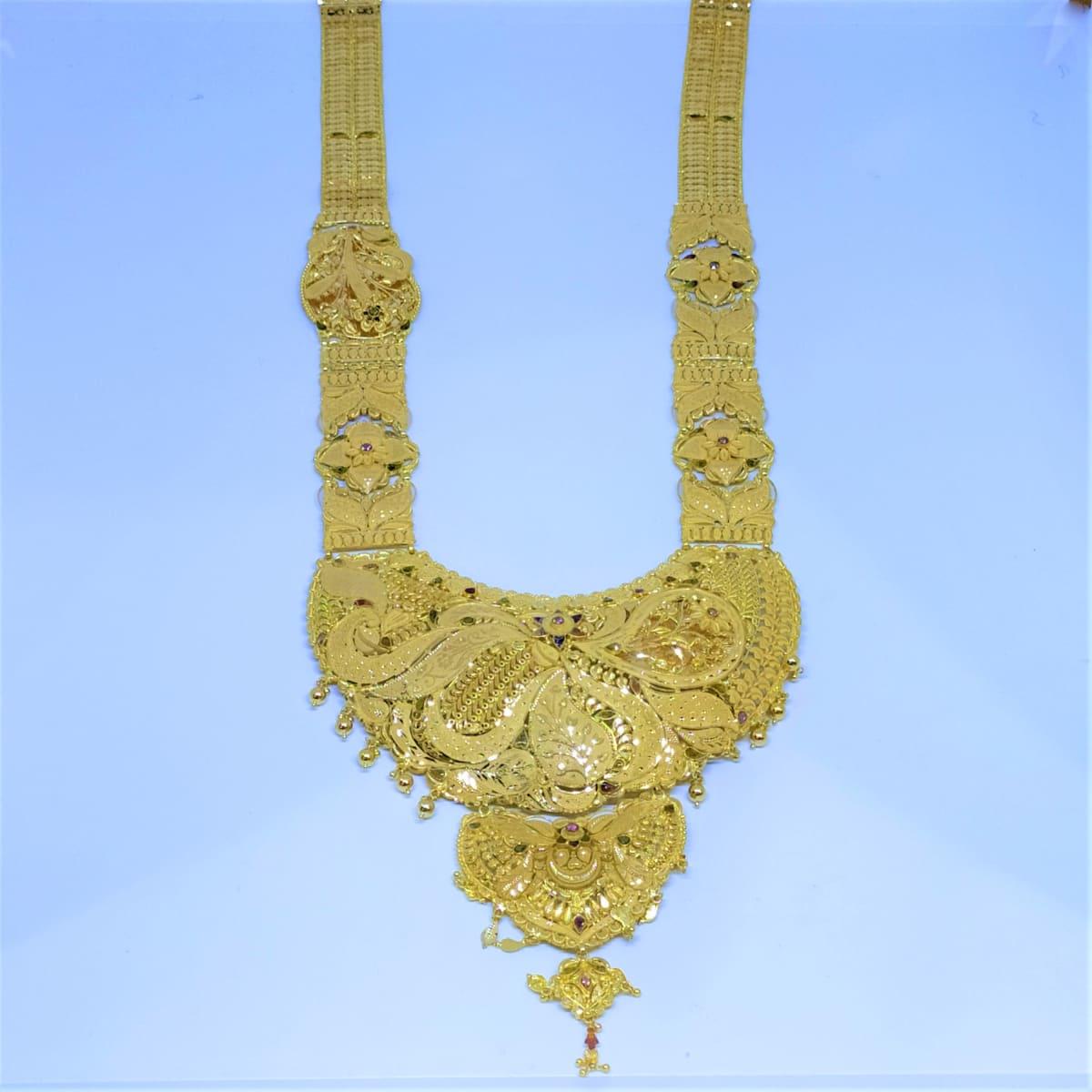 Plain Gold U Haram