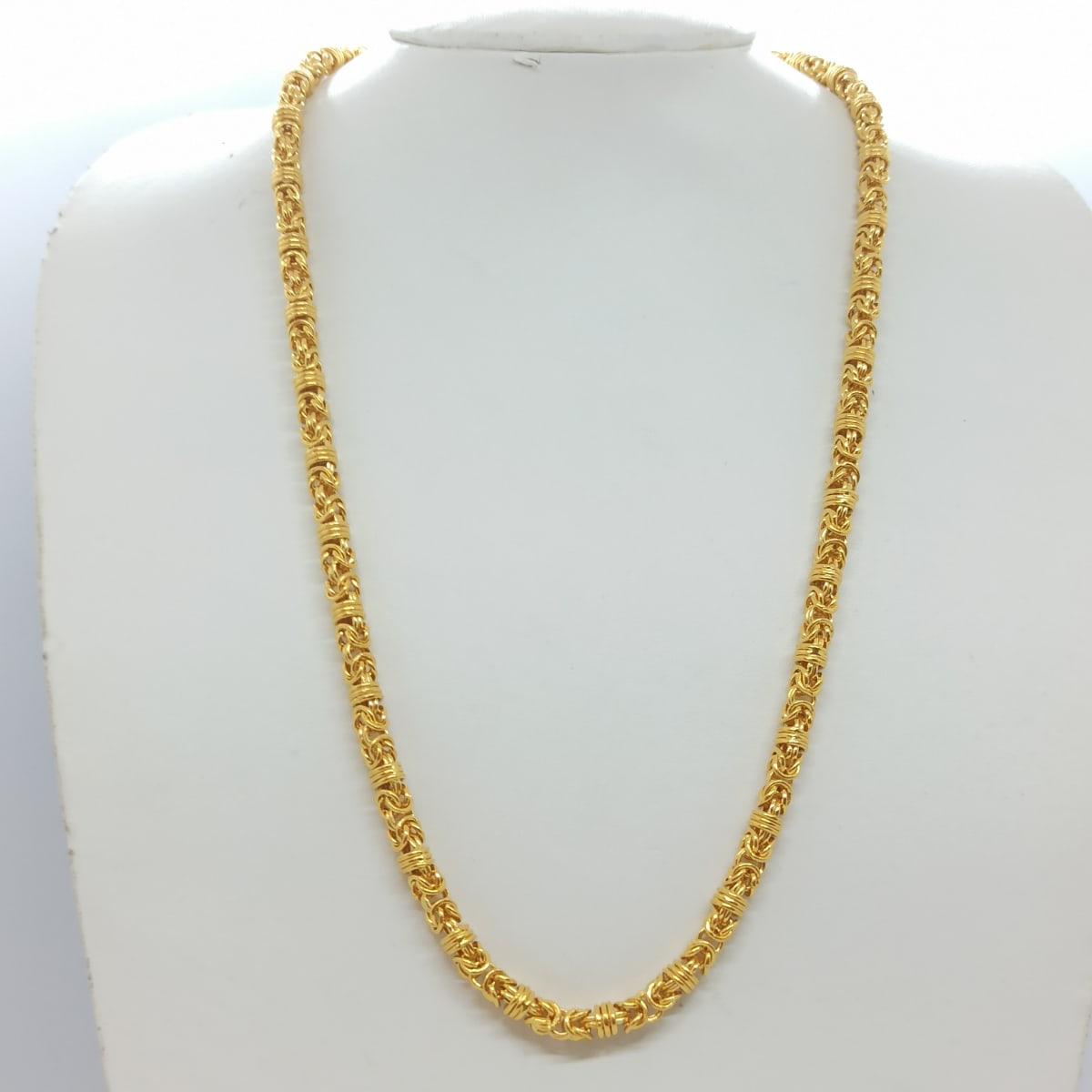 Madeera Gold Chain