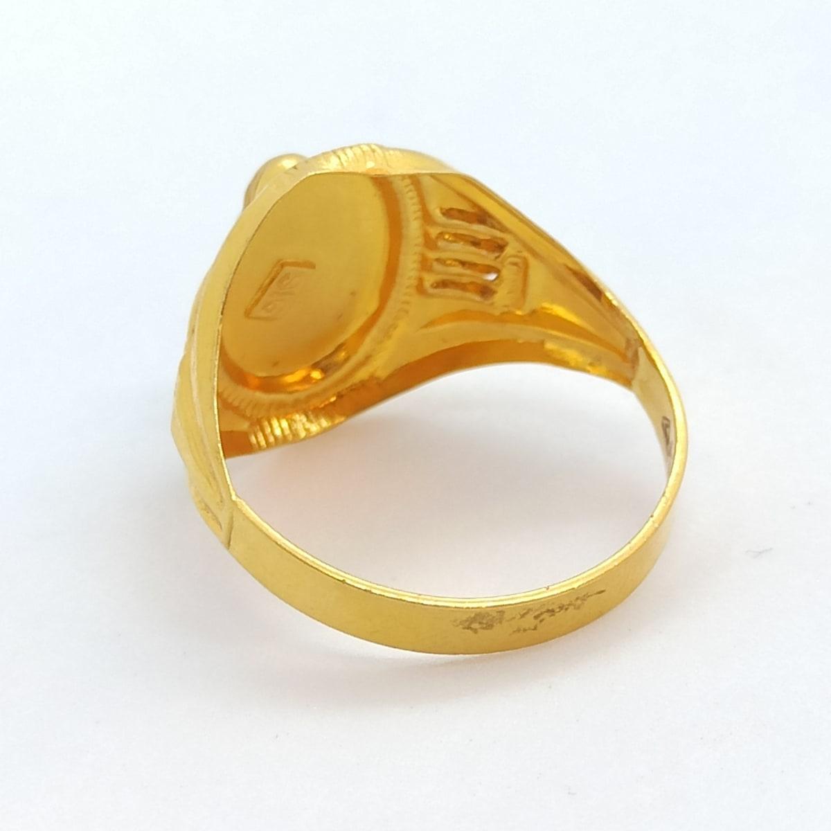 Sai Baba Gold Ring