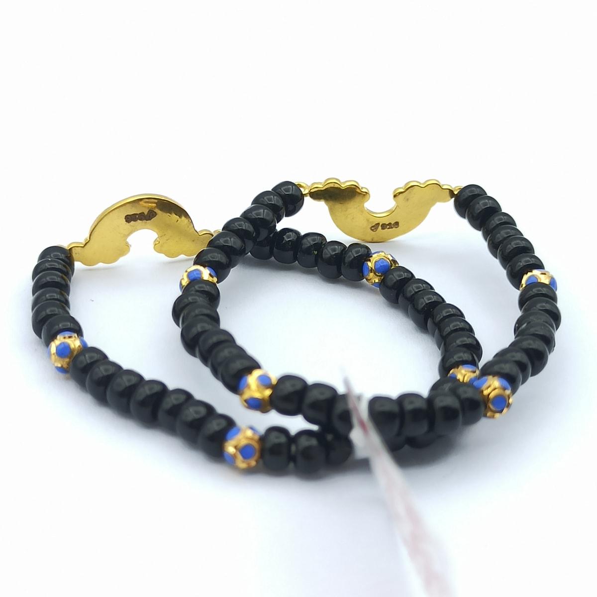 Rainbow Kid Bracelet