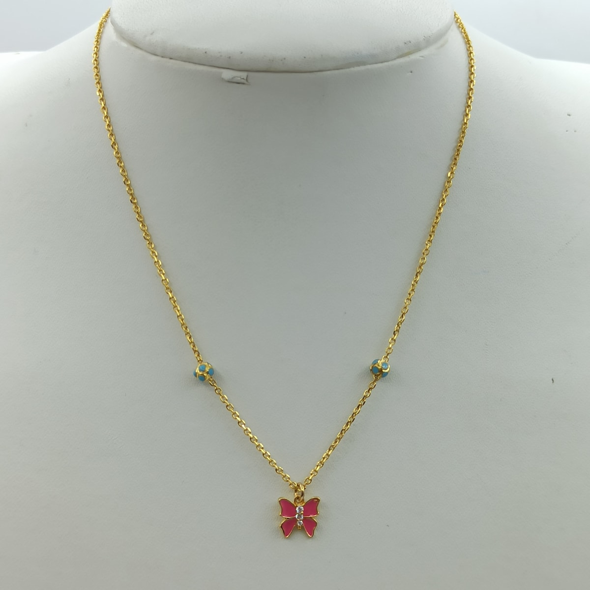 Butterfly Chain