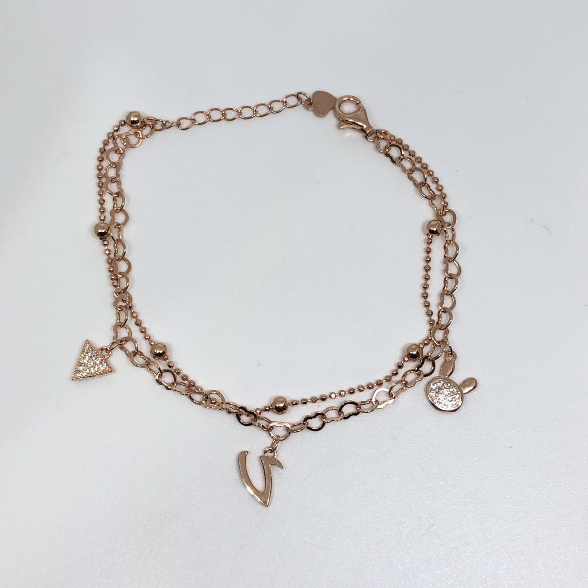 Dil Chain Bracelet
