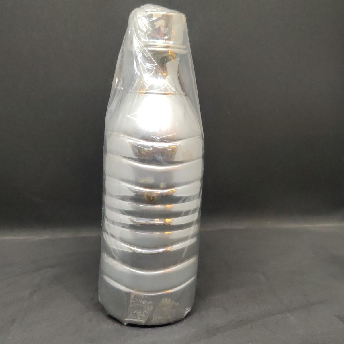 Silver Bottle 300ml