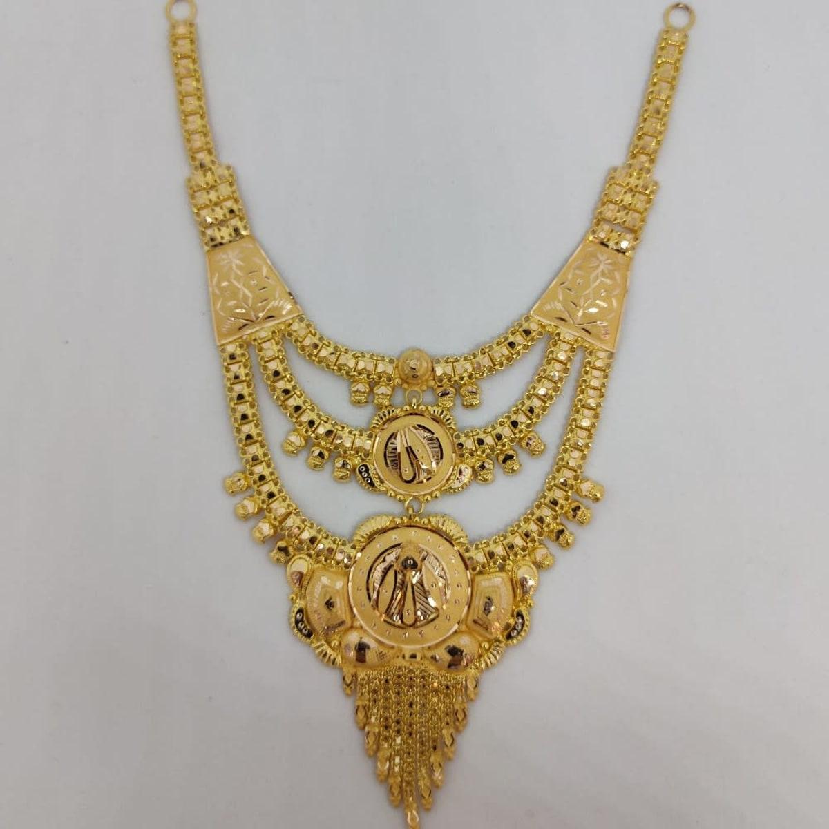 Lapa Step Necklace