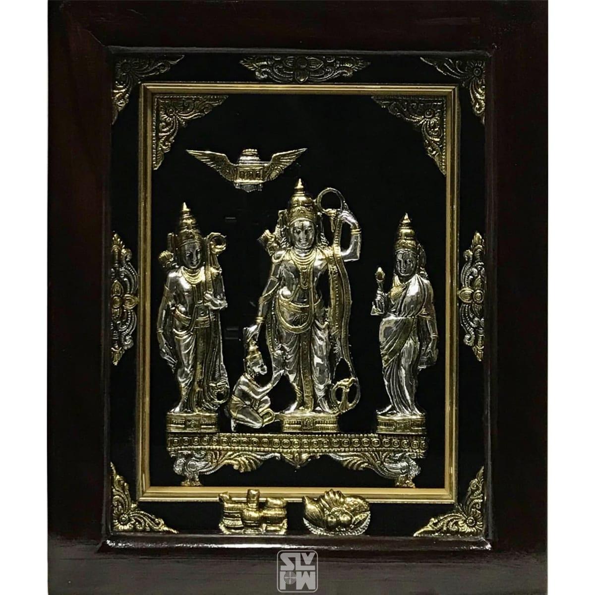 Kodanda Rama 11x13 Antique Finish