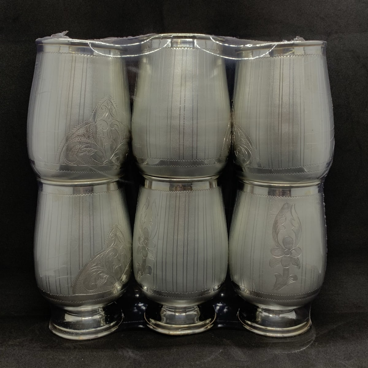 Silver Glass Set Of 6