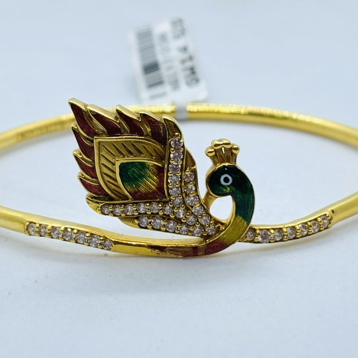 Peacock Gold Kada