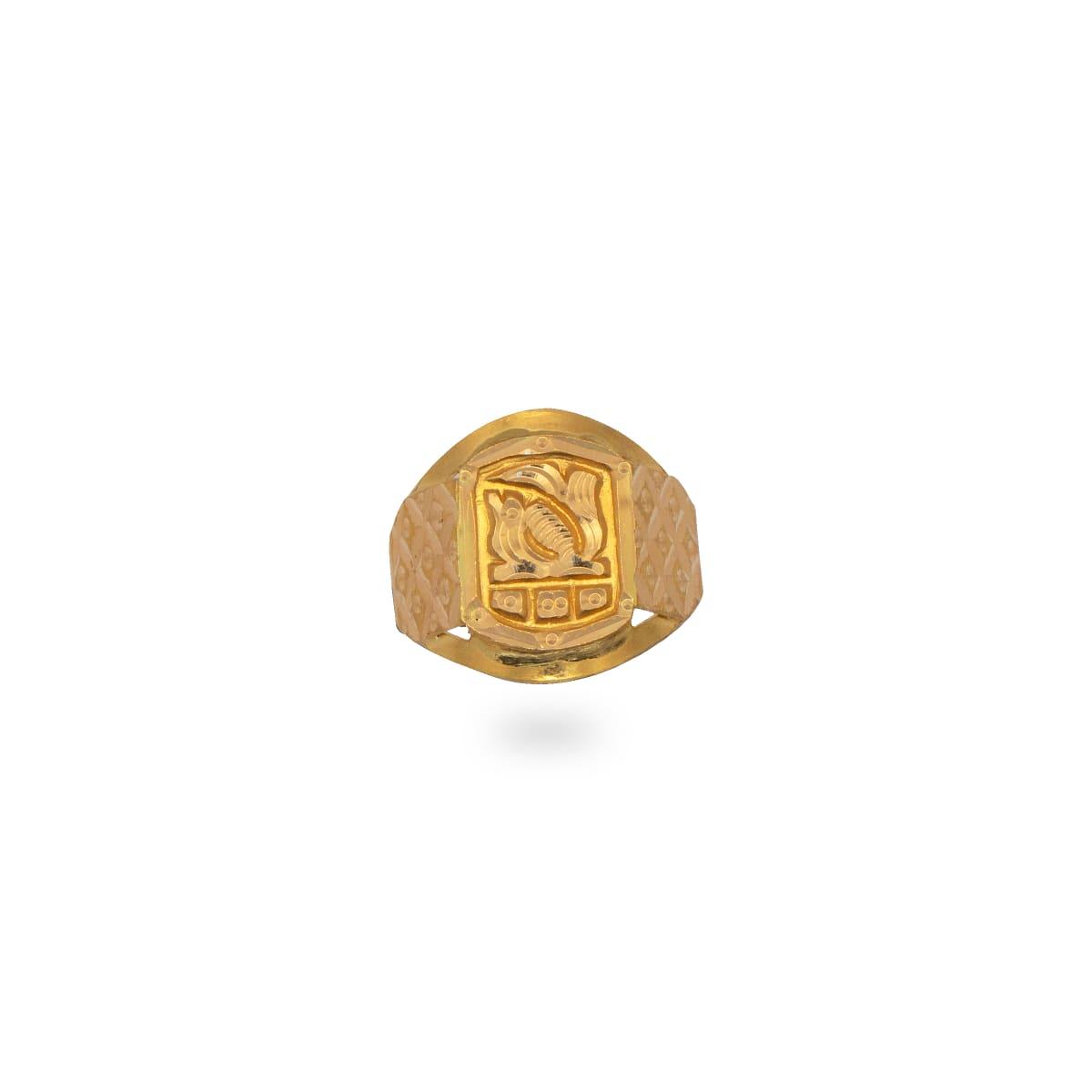 Hura Ring