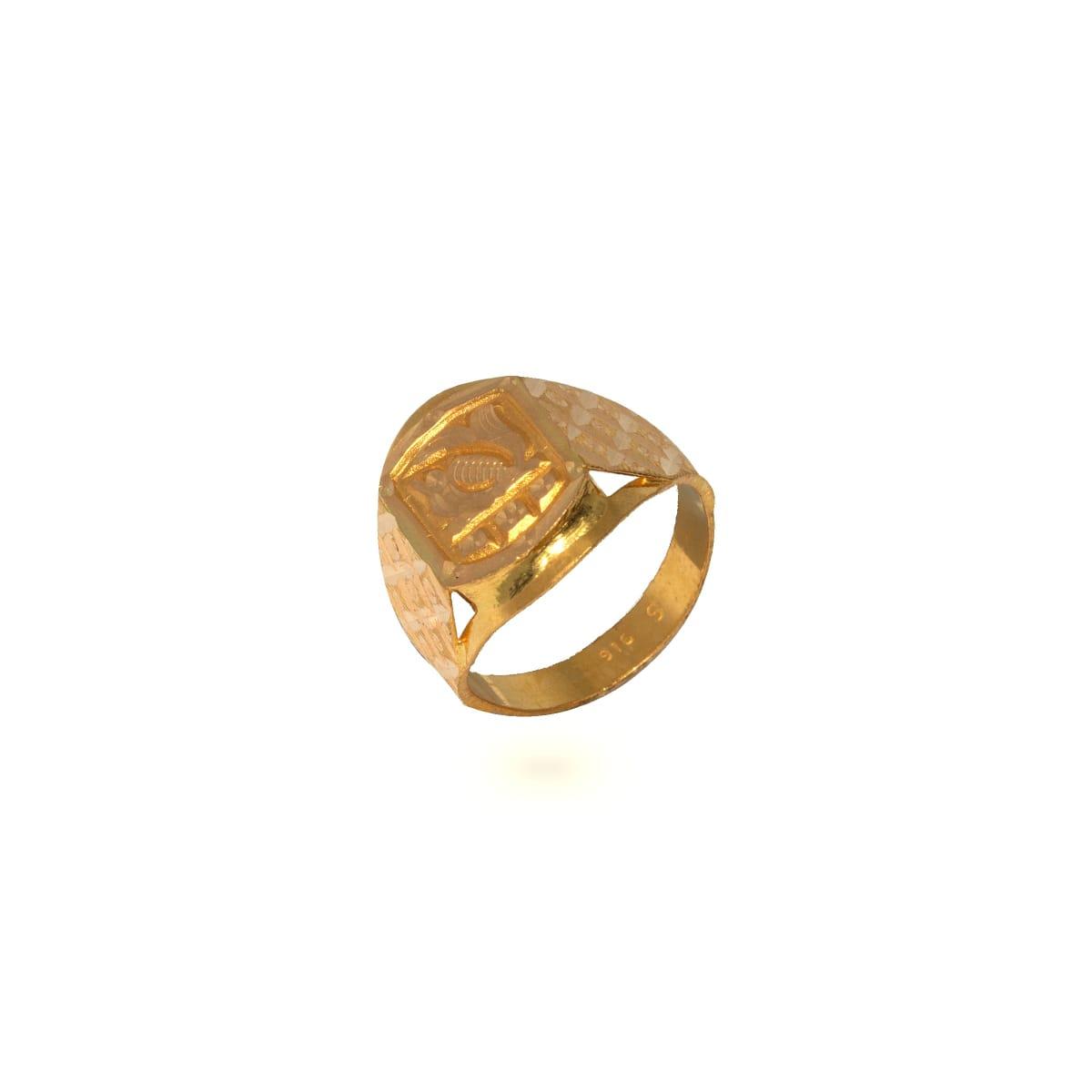 Parvai Ring 2