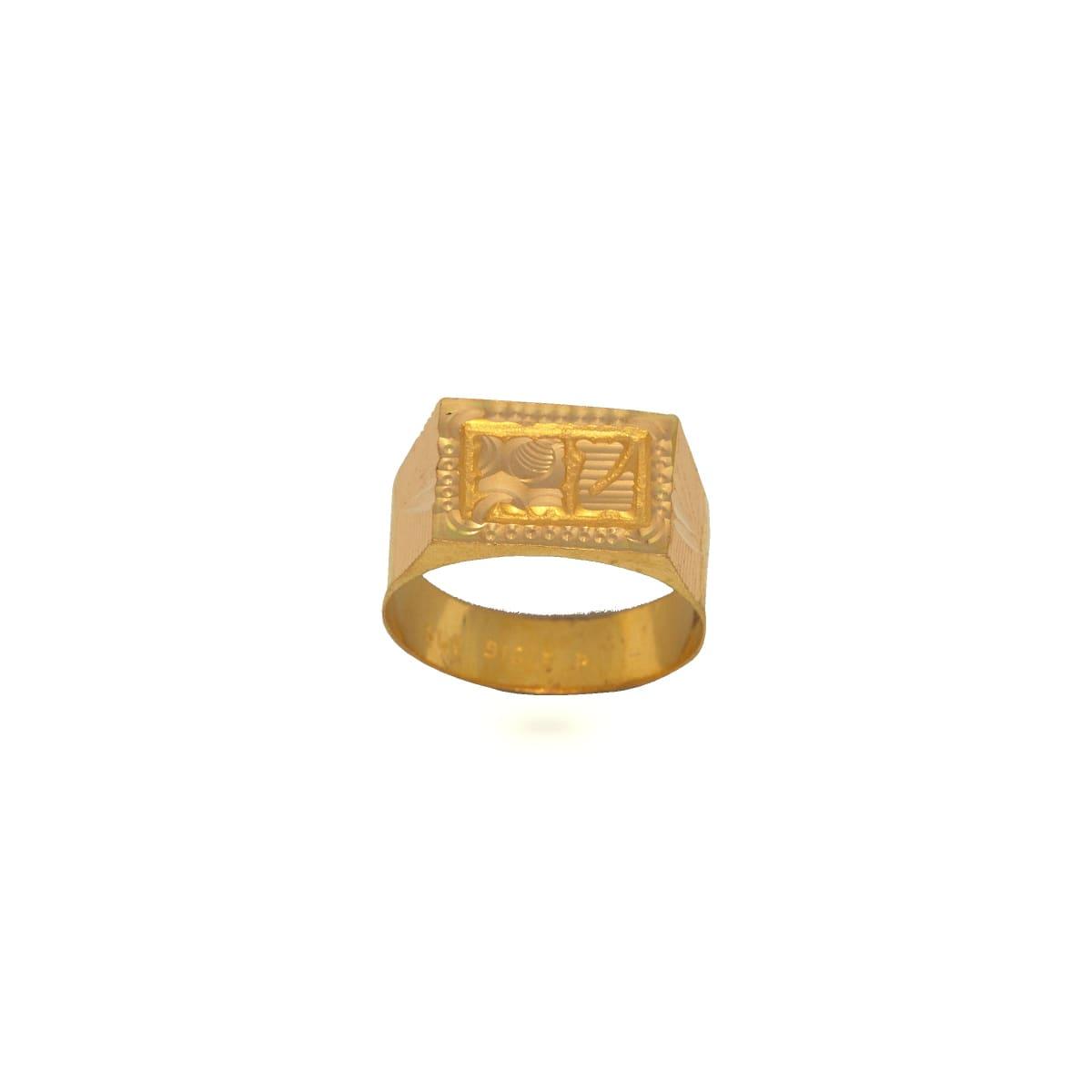 Shaki Ring