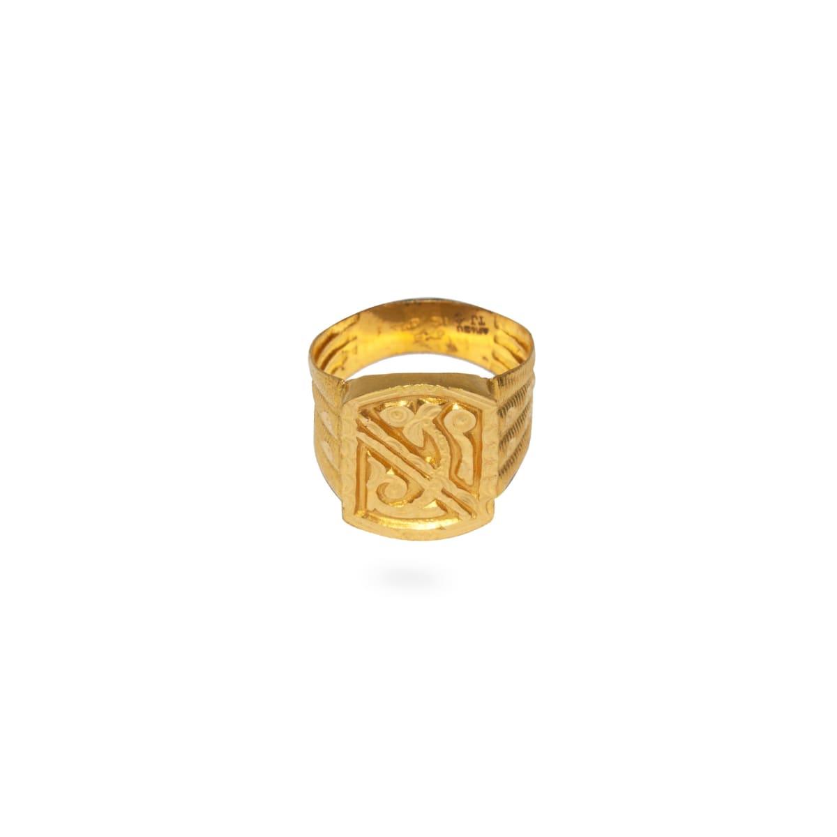 Chola Ring