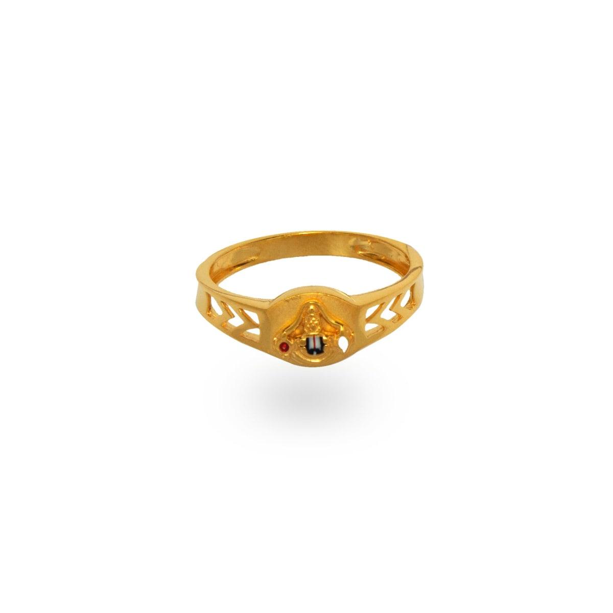 Getti Balaji Ring