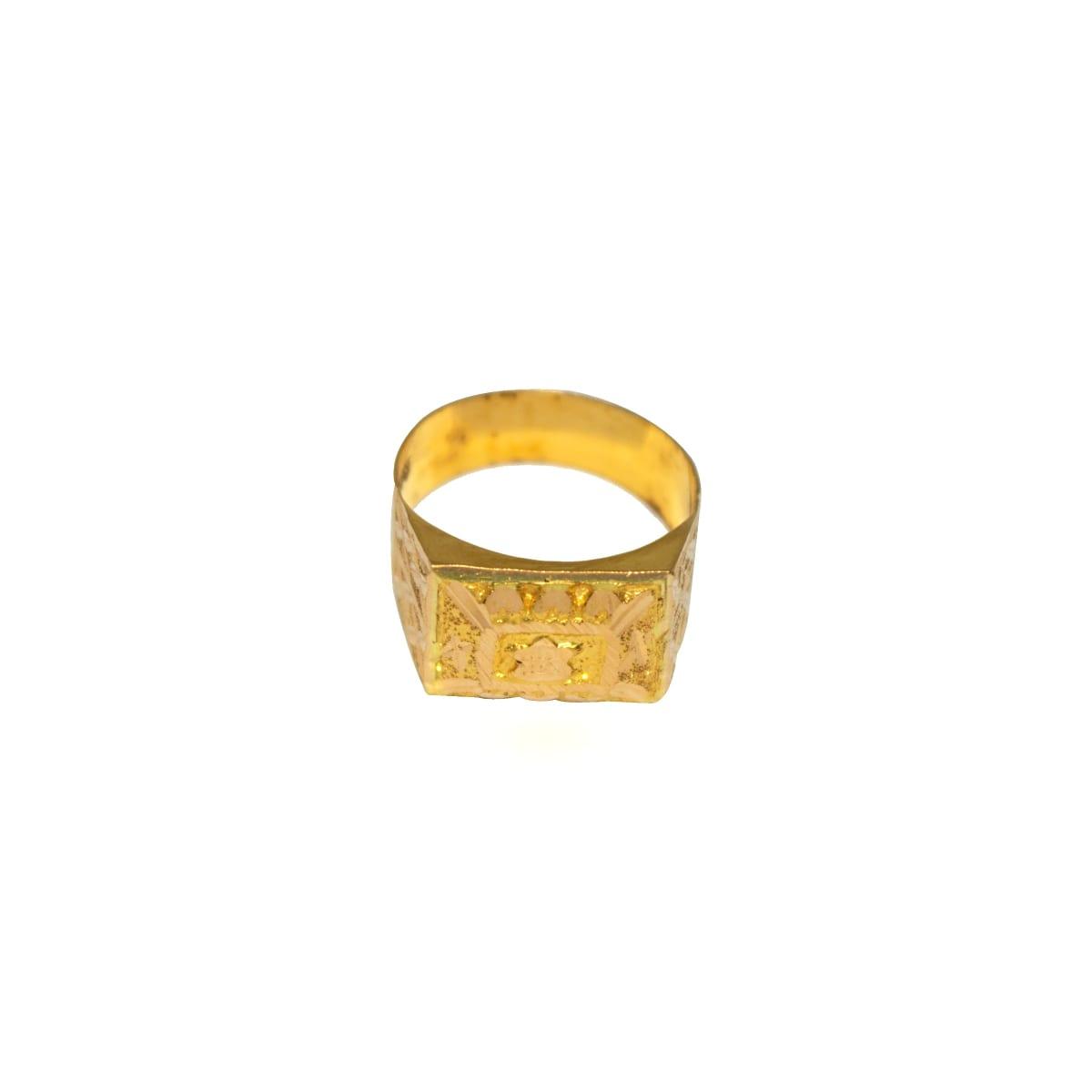 Paarva Ring 2