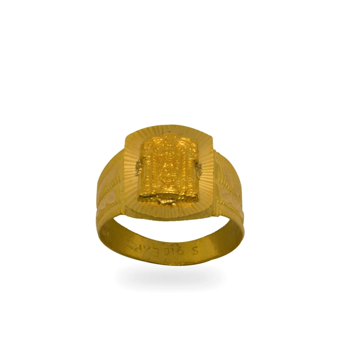 Shining Balaji Ring 2