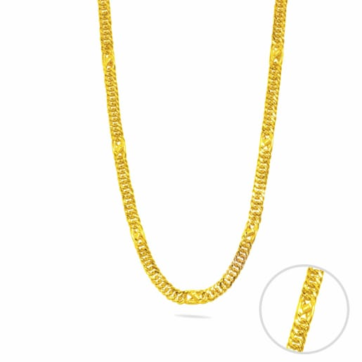 Chain Super Tendulkar