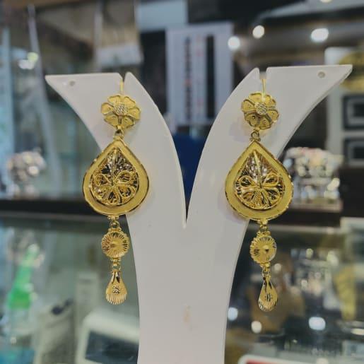 Balia Earring