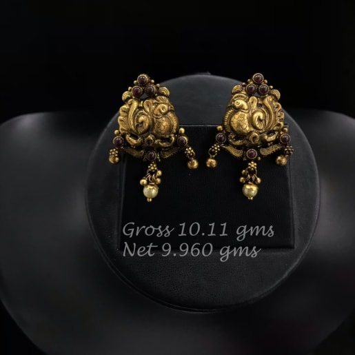 Peacock Nakash Antique Earrings 2