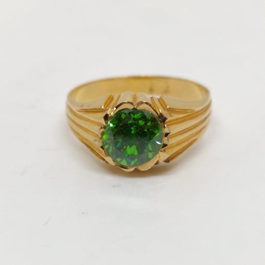 Chakrapaani Green Stone Ring