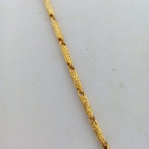Varun Chain For Him
