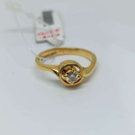 Vina Diamond Ring